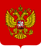 Coast of Arms of the Russian Federation